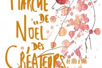 Marché de Noël 2018 des créateurs à Saint-Genis-Les-Ollières (69)