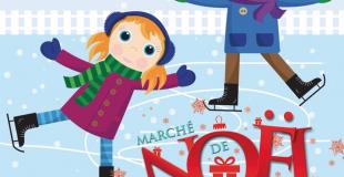 Marché de Noël 2018 de Caussade (82)