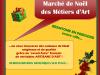Marché de Noël 2018 des artisans d'art à Brantôme en Périgord (23)