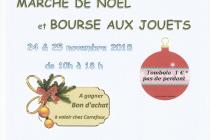 Marche de Noël & bourse aux jouets 2018 à Compiegne (60)