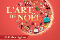 L'art de Noël 2018 à Miramas (13)
