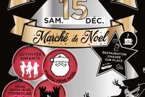 Féerie de Noël 2018 à Azille (11)