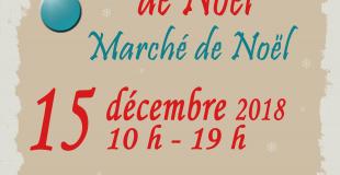 Marché de Noël 2018 de Plaimpied-Givaudins (18)