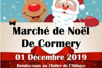 Marché de Noël 2019 de Cormery (37)