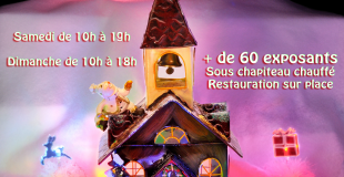 Marché de Noël 2019 à Berchères sur Vesgre (28)