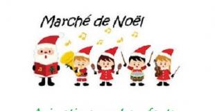 Marché de Noël 2019 de Salinelles (30)