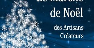 Le Marché de Noël 2019 des Artisans Créateurs - Pornic (44)