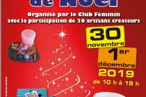 Marché de Noël 2019 de Trizay (17)